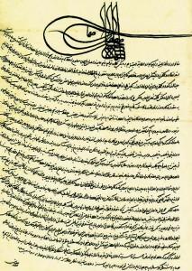 Ferman Selima II.