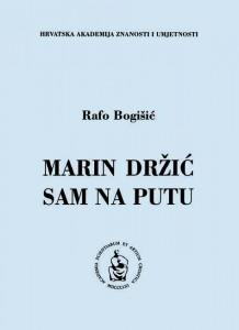 Rafo Bogišić - Marin Držić sam na putu