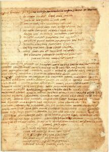 Grižula, Rešetarov rukopis