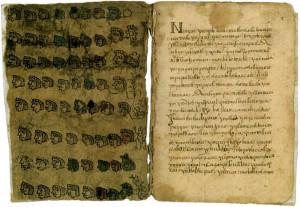 Biblija nahuatl