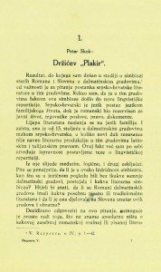 Držićev Plakir