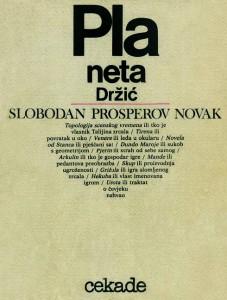 Slobodan P. Novak - Planeta Držić (1984)