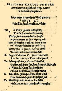 Početak Pripovijesti kako se Venere božica užeže u ljubav lijepoga Adona u komediju stavljena,  u knjizi Pjesni Marina Držića ujedno stavljene s mnozim druzim lijepim stvarmi, Venecija, 1551.
