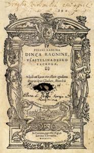 Ranjina, Pjesni razlike