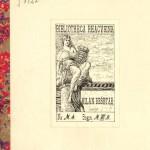 Milan Rešetar, ex libris