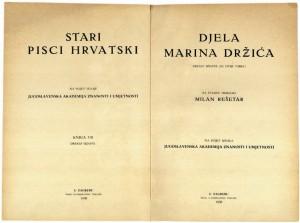 Stari pisci hrvatski - Djela Marina Držića