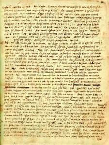 Tripče de Utolče, Rešetarov rukopis