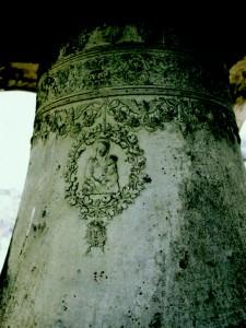 detalj gradskog zvona